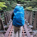 私が妻に屋久島旅行をプレゼントした理由